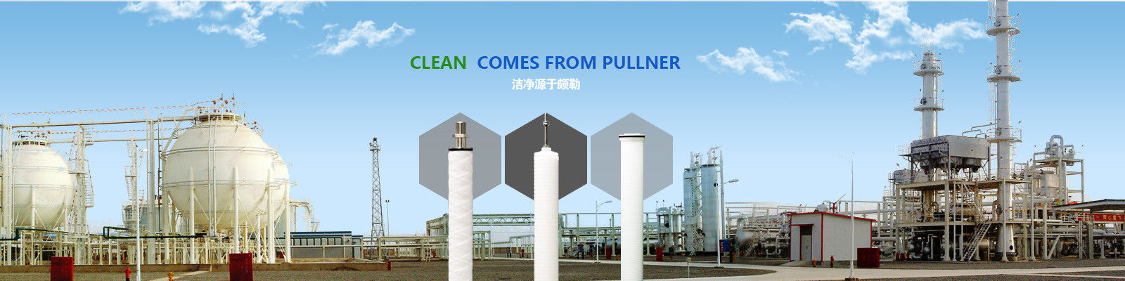 China am besten Gefalteter Filter en ventes